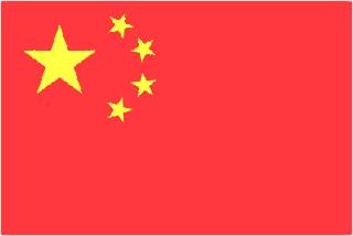 flag-of-china